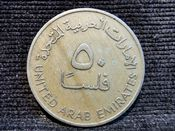 United Arab Emirates, 50 Fils 1973, VF, AE39